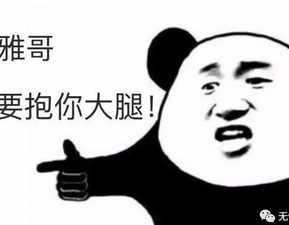 wechat-article-cover-image-4563-1523411823